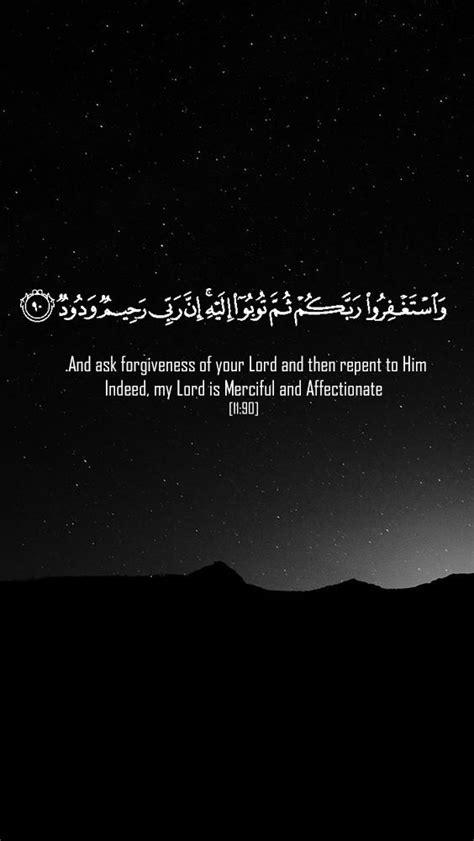 quran wallpaper pinterest islamic wallpaper night iphone quran hood allah قرآن