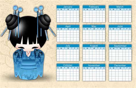 Calendar Dolls Kokeshi Doll Calendar Free Stock Photo Domain