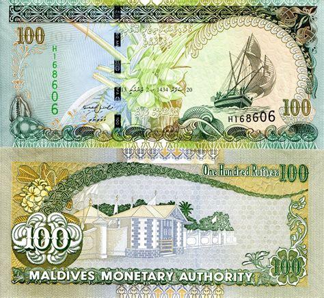 ibay maldives boats maldives 100 rufiyaa banknote world paper money unc