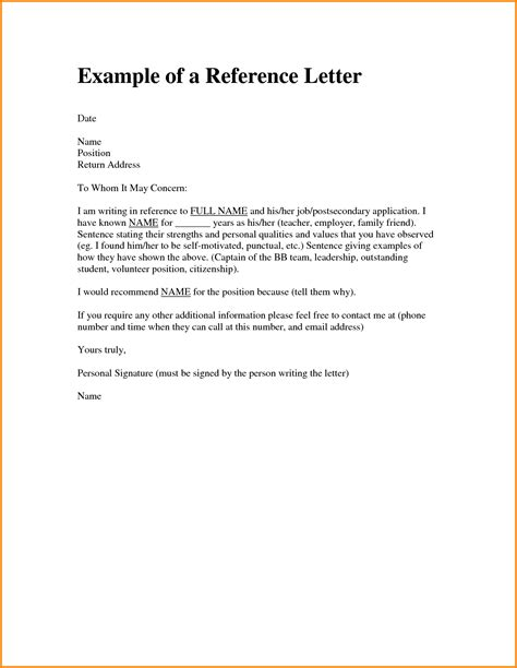 sample recommendation letter for a job well done milviamaglione com