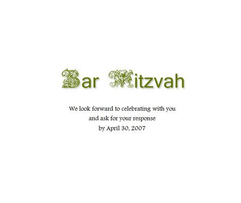 bar mitzvah card template bar mitzvah reception cards 11 free wording theroyalstore