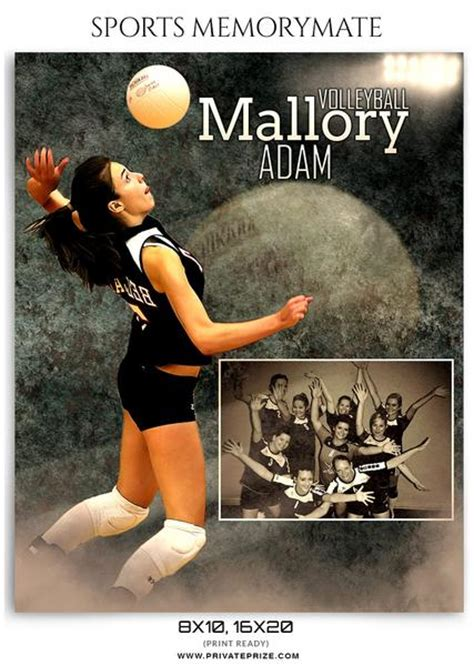 volleyball templates for photoshop sports photography memory mates volleyball