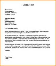 Thank You Letter To Wonderful Boss 6 Thank You Letter To Boss Receipt Templates