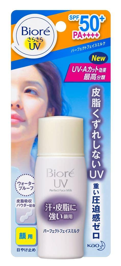 Biore Uv Spf50 Sunblock Ori Jepang 50ml biore sarasara uv milk sunscreen 30ml spf50