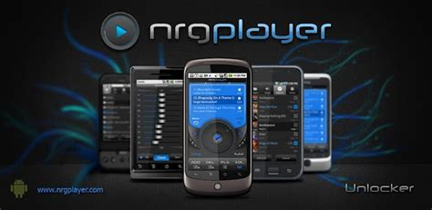 wmp apk free power player 2 0 10 apk no root