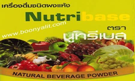 Nutribase Detox by น ทร เบส ผล ตภ ณฑ ล างลำไส และลดน ำหน ก ร าน Kadnudshop