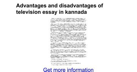 thesis about internet in education advantages and disadvantages of television essay in
