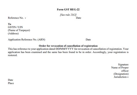 esi cancellation letter format leave application due to kidney sle gst