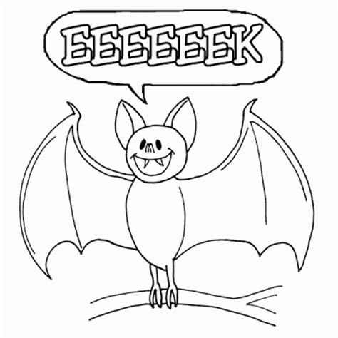 gambar kartun hantu lucu dp bbm dengan kata
