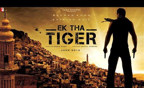 mp3 song ek tha tiger ek tha tiger 2012 hindi movie mp3 song downloadall