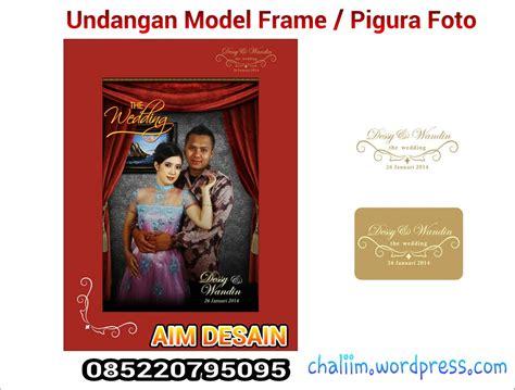 desain undangan frame foto contoh undangan pernikahan unik pigura elegan