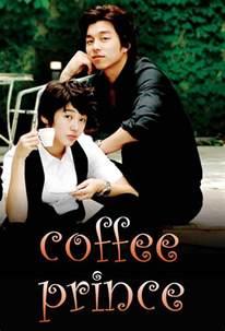 Les Princes Du Café Drama Vostfr   Serie Vostfr.com Episode 5   Serie Vostfr.com