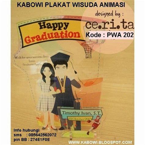 Boneka Wisuda Untuk Laki Laki kabowi produsen boneka wisuda plakat souvenir graduation