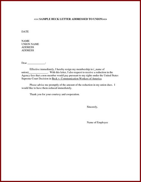 resignation with immediate effect template resignation letter effective immediately resignation