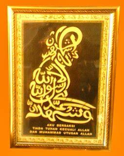 Sepasang Bingkai Frame Kaligrafi Allah Muhammad 20 Cm toko bingkai surya kaligrafi kalimat syahadat