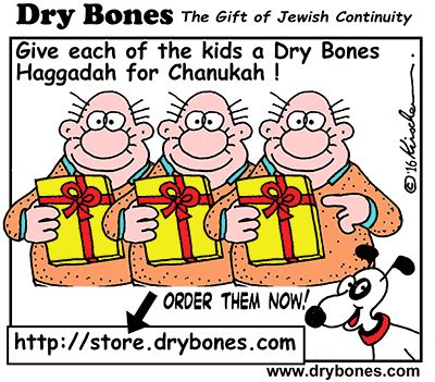 the bones passover haggadah hebrew and edition books the bones