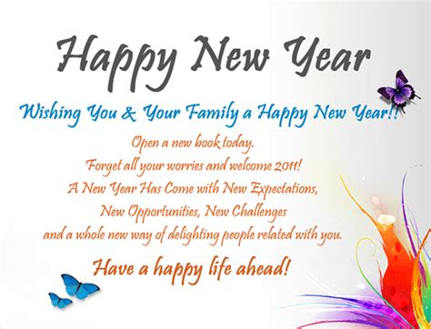 sle new year greetings messages to family sle messages