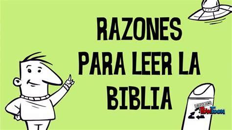 libro pequena biblia para bebes razones para leer la biblia youtube
