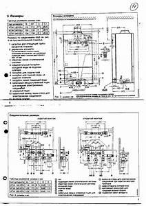 инструкция по эксплуатации starline e91