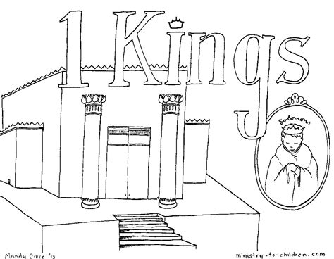 free coloring pages of bible book of 1 kings