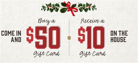 Holiday Gift Card Bonus 2017 - holiday bonus gift card deals 2017