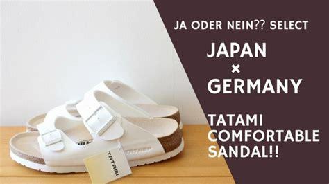 Tatami Deutschland by ビルケンシュトック いいえ Tatamiです 足に気が使われたサンダルは最高です Ja Oder Nein