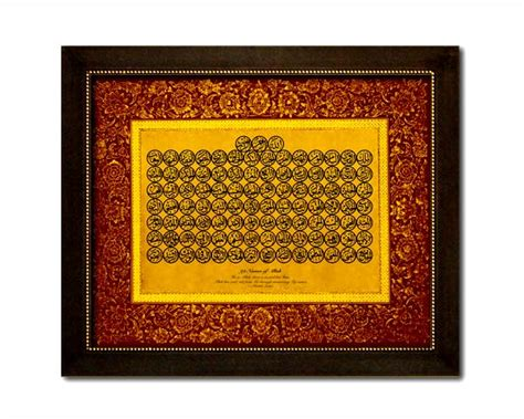Rd Arabic Bordir 99 names of allah frame faux canvas frame overall frame