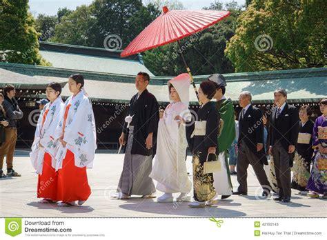 japanese shinto wedding ceremony editorial stock photo image 42150143