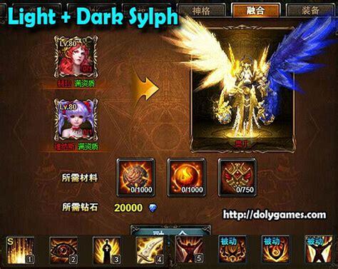 wartune legendary sylph fused sylphs light dark and water wind dolygames wartune