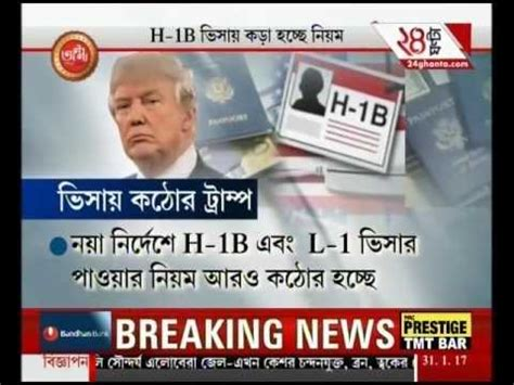Executive Mba On H1b Visa by Donald S New Executive Order On H1b Visas To Hit