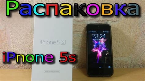 Iphone 5s Certified Pre Owned распаковка Iphone 5s Quot как новый Quot Apple Certified Pre Owned с м видео