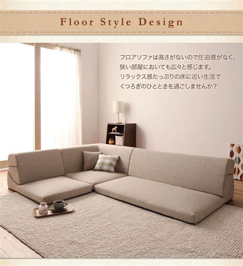 sofa sits too low 楽天市場 ローソファー ローソファ こたつソファー ロータイプソファ 低いソファー コーナーローソファー フロア