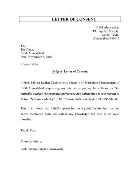 Parents Consent Letter For Dropping A Subject telecom sector thesis