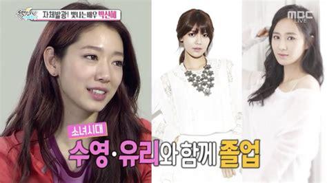 film korea terbaru rating tinggi park shin hye on graduating with girls generation s
