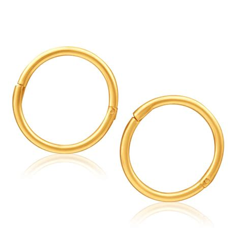 Sleeper Studs by Baby Sleepers Earrings 9ct Yellow Gold 8mm G10159699 Grahams