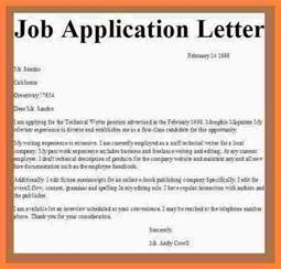 7 example of simple job application letter bussines