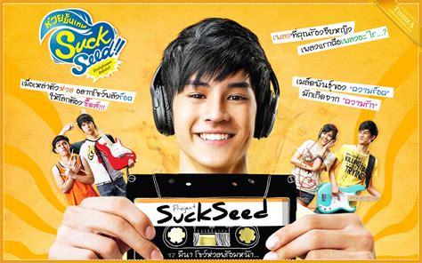 download film komedi romantis thailand gratis movie review free download film