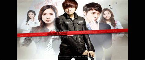 film korea city hunter city hunter korean drama 2011 watch city hunter