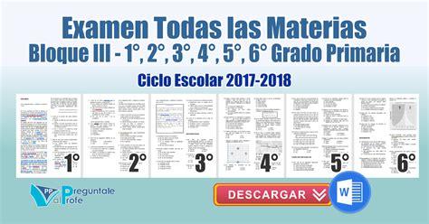 examen de 5 grado bloque 4 respuestas examen todas las materias bloque iii 1 176 2 176 3 176 4 176 5