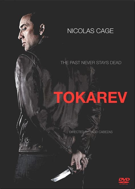 review nicolas cage in fine gritty form as a hard living movie reviews tokarev punk rock theory