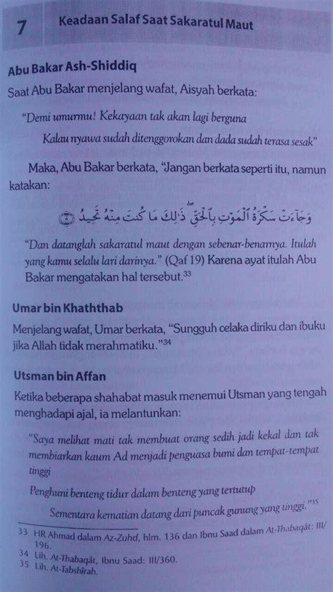 Buku Islam Simple Ramadhan Aqwam buku detik detik sakaratul maut episode paling menentukan