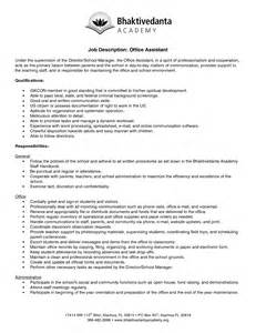 office assistant description resume qualification