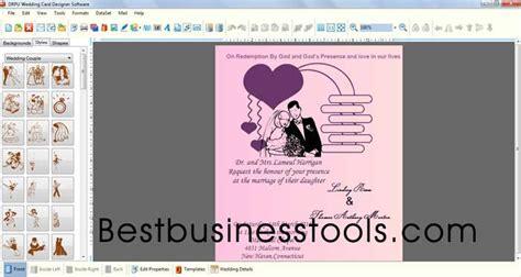 wedding card software wedding card designer software screenshot x 64 bit