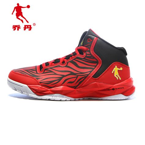 china wholesale basketball shoes buy wholesale jordans china from china jordans