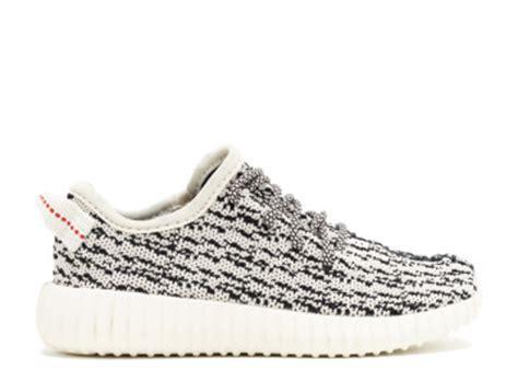 Adidas Yessy Boost Black yeezy adidas flight club