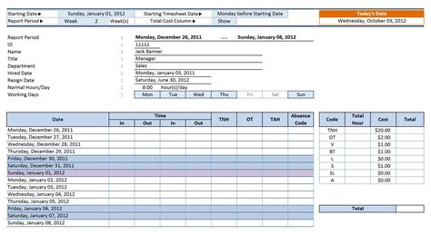 proposal tracking spreadsheet laobingkaisuo com