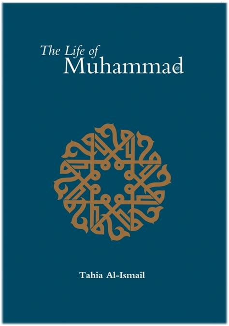 biography of muhammad peace be upon him in urdu the life of muhammad peace be upon him idci