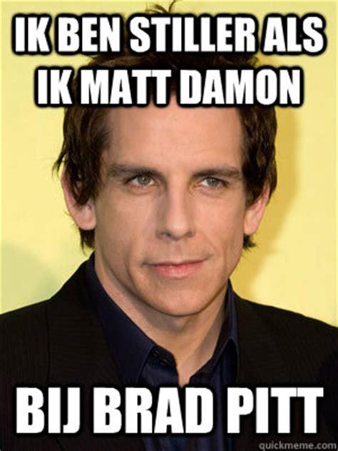 Matt Damon Meme - matt damon meme memes