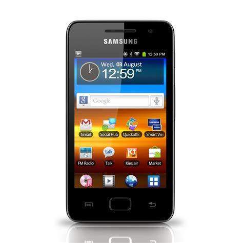 ifa  samsung debuts  galaxy wifi   mobile