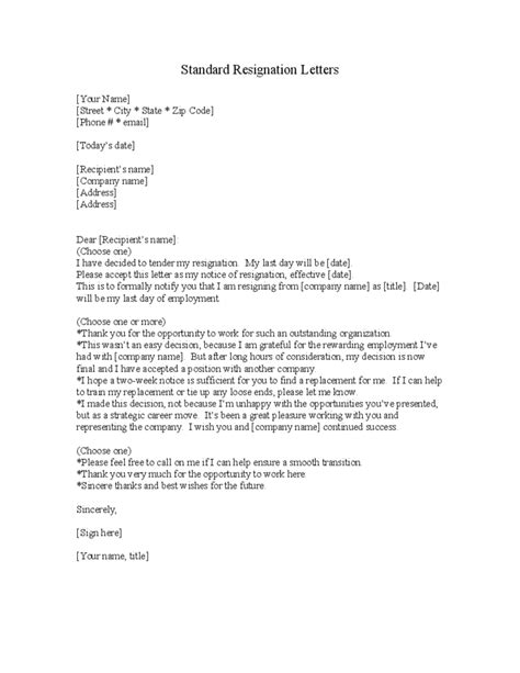 standard resignation letter template free download